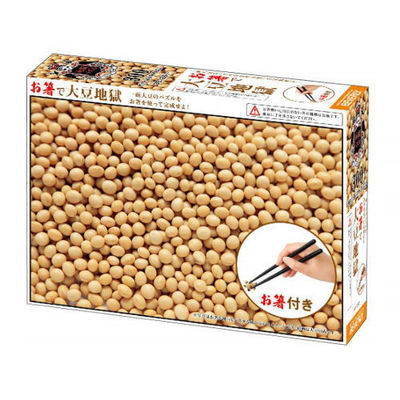 Beans puzzles from Hell : Japanese beauty and lifestyle products - ideal for Japanese gifts and lovers of cool Japanese gadgets!