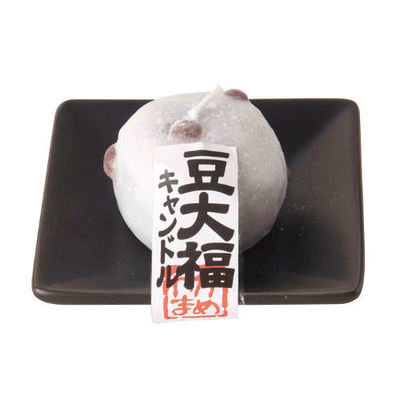 Bean Daifuku candle : Japanese beauty and lifestyle products - ideal for Japanese gifts and lovers of cool Japanese gadgets!