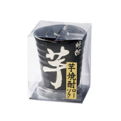Sweet Potato Shochu Candles : Japanese beauty and lifestyle products - ideal for Japanese gifts and lovers of cool Japanese gadgets!