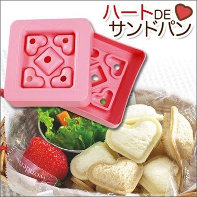 Heart de Sandwich : Japanese beauty and lifestyle products - ideal for Japanese gifts and lovers of cool Japanese gadgets!