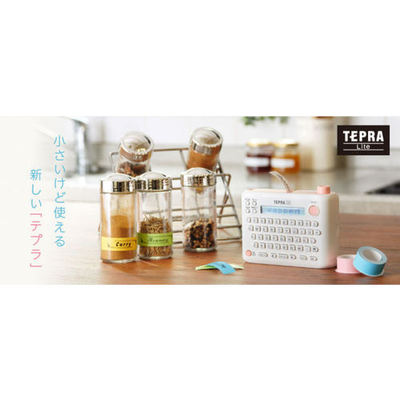 Tepra Lite : Japanese beauty and lifestyle products - ideal for Japanese gifts and lovers of cool Japanese gadgets!