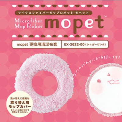 Mopet : Japanese beauty and lifestyle products - ideal for Japanese gifts and lovers of cool Japanese gadgets!