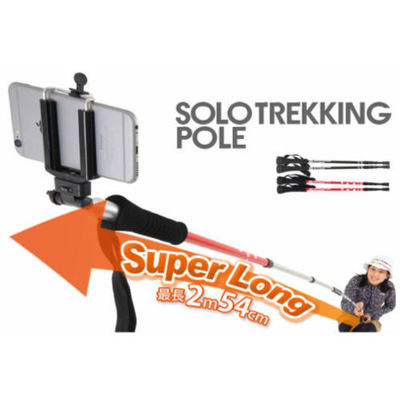 Super long selfie stick : Japanese beauty and lifestyle products - ideal for Japanese gifts and lovers of cool Japanese gadgets!