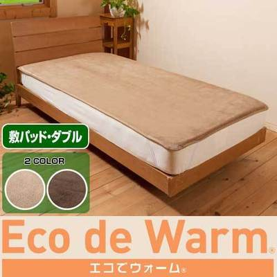 Eco Warm : Japanese beauty and lifestyle products - ideal for Japanese gifts and lovers of cool Japanese gadgets!