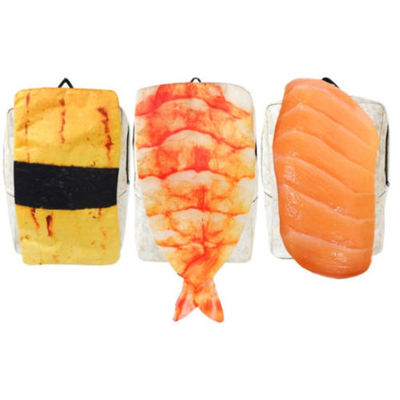 Sushi Backpack : Japanese beauty and lifestyle products - ideal for Japanese gifts and lovers of cool Japanese gadgets!