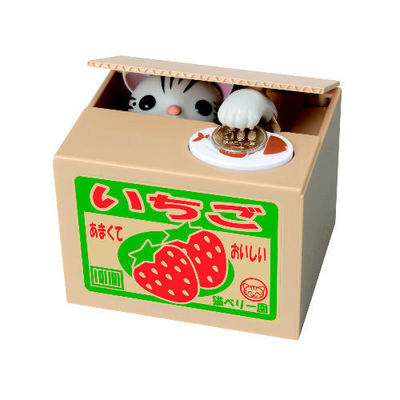 Cat Coin Bank 1 : Japanese beauty and lifestyle products - ideal for Japanese gifts and lovers of cool Japanese gadgets!