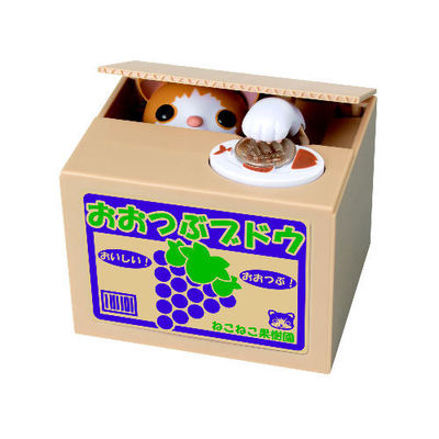 Cat Coin Bank 3 : Japanese beauty and lifestyle products - ideal for Japanese gifts and lovers of cool Japanese gadgets!