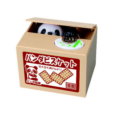 Panda Coin Bank : Japanese beauty and lifestyle products - ideal for Japanese gifts and lovers of cool Japanese gadgets!