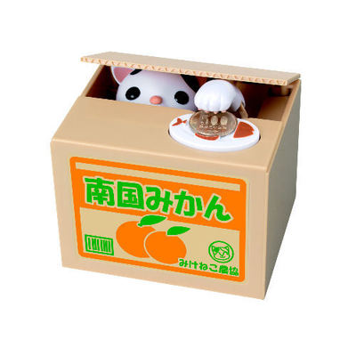 Cat Coin Bank 4 : Japanese beauty and lifestyle products - ideal for Japanese gifts and lovers of cool Japanese gadgets!