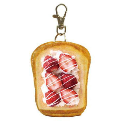 Bread Keychains : Japanese beauty and lifestyle products - ideal for Japanese gifts and lovers of cool Japanese gadgets!