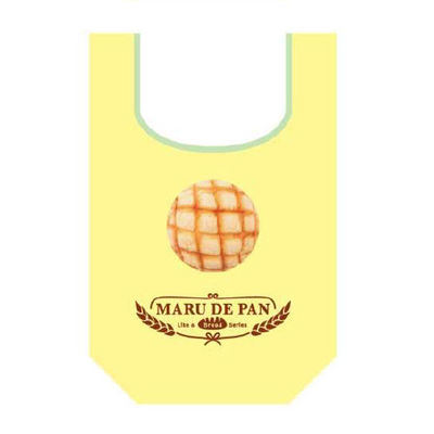 Bread Foldable Tote Bags : Japanese beauty and lifestyle products - ideal for Japanese gifts and lovers of cool Japanese gadgets!