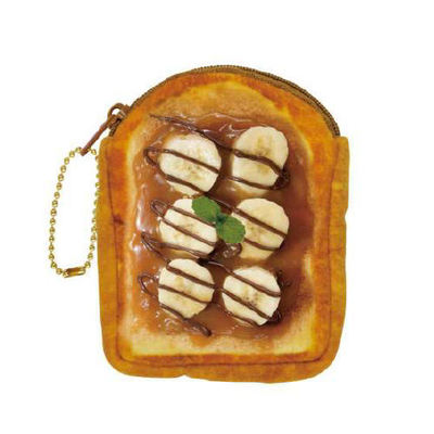 Bread Mini Pouches : Japanese beauty and lifestyle products - ideal for Japanese gifts and lovers of cool Japanese gadgets!