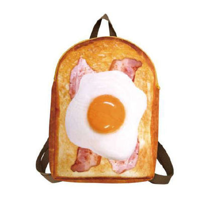 Bread Backpacks : Japanese beauty and lifestyle products - ideal for Japanese gifts and lovers of cool Japanese gadgets!